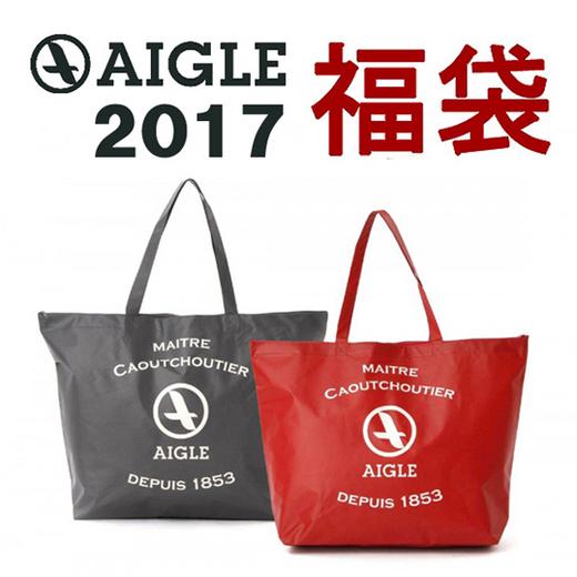 aigle 2017happybag.blog.jpg